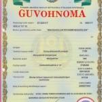 guvohnoma-714x1024